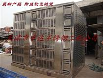 天津市宇达不锈钢工程公司