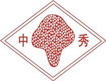 四川江油市中秀信鸽宠物营养专用料厂