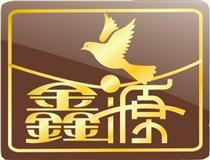 鑫源国际信鸽用品贸易有限公司