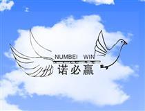 诺必赢赛鸽用品・百川山庄鸽业