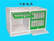 温州三义塑料制品厂