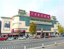 北京京通赛鸽用品商城