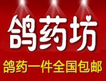 浙江易翔生物科技有限公司