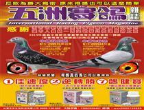 台湾永吉生物科技有限公司