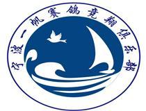 宁波一帆赛鸽竞翔俱乐部