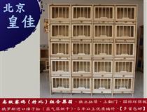 北京皇佳鸽业有限公司