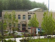 普天乐信鸽研究所