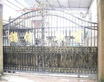 台湾宝岛信鸽用品商行