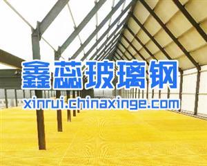 鑫蕊玻璃钢制品有限公司
