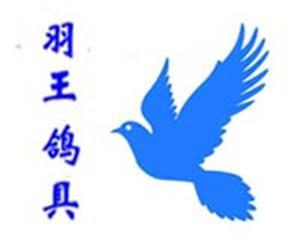 天津羽王赛鸽用品厂家