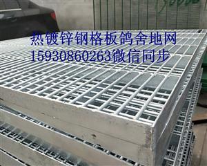 安平县泰如丝网制品有限公司