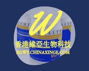 香港�S��生物科技有限公司