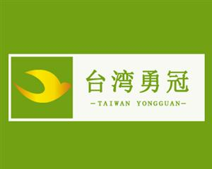 台湾勇冠赛鸽保健品