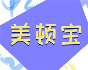 北京美顿宝宠物用品有限公司