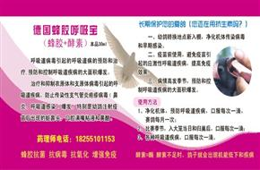 腺病毒---腺病毒的认识,预防和治疗