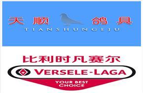 天津天顺鸽具与台湾品皇贸易公司正式合作,联手开发大陆市场,在大陆区域内销售凡赛尔和凯迈特等系列产品。