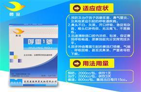 台湾勇冠鸽药祝贺德阳鸽友陈虎荣先生,在春赛300KM比赛中,包揽冠军,季军,亚军等前16名次.
