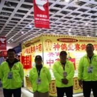 中国神鸽堂