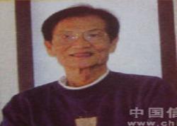 台湾江氏古典铭系―现代势山系