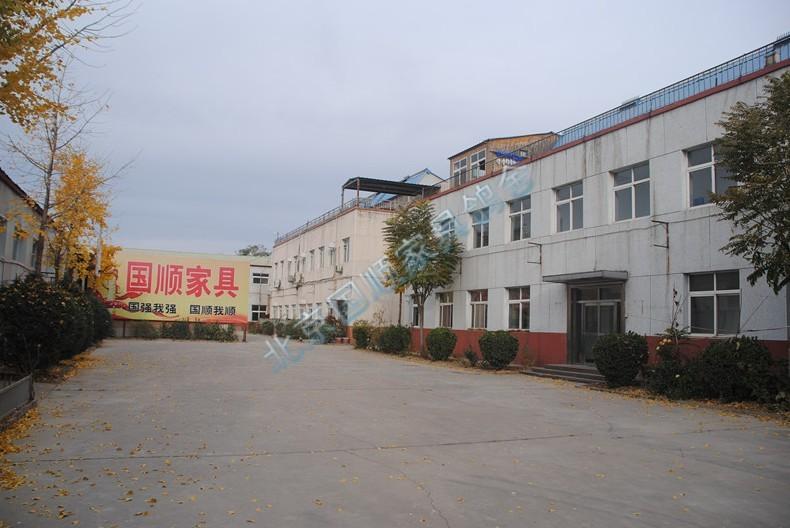 北京国顺家俱鸽舍