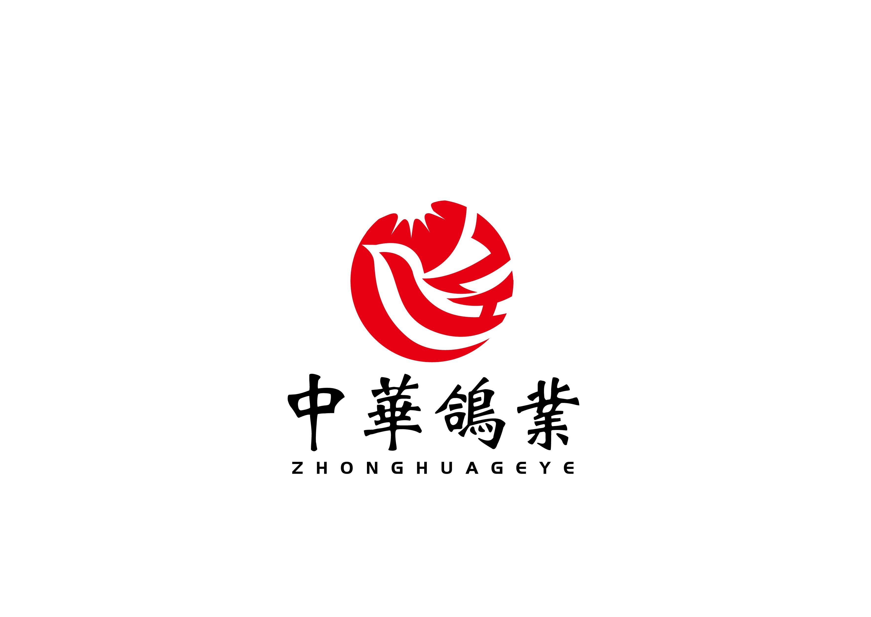 中华鸽业旗舰店