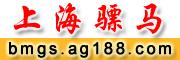 上海��R