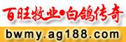 百旺牧�I.白���髌�