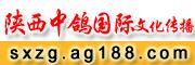 陕西中鸽国际文化传播