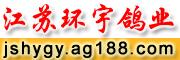 江�K�h宇���I