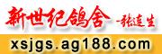 新世纪鸽舍-张连生