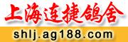 上海�B捷��舍