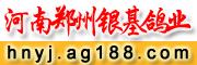 河南�州�y基���I