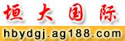 京西枫情鸽业