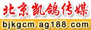 北京凯鸽传媒