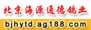 北京海源通德鸽业