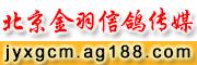 北京金羽信���髅�