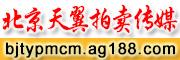 北京天翼拍卖传媒