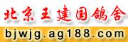 北京王建����舍