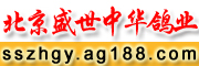 北京盛世中�A���I