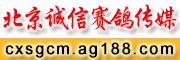 北京诚信赛鸽传媒