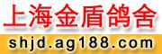 上海金盾��舍